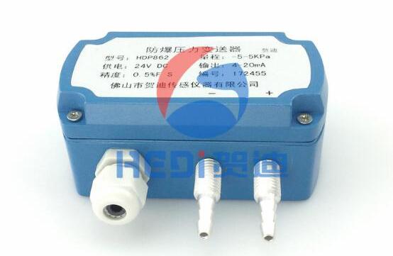 差动变压器式微压力变送器工作原理
