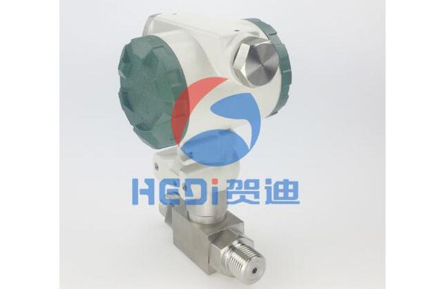 HDP811工业型防爆压差变送器