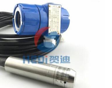 KYB19防爆型投入式液位传感器