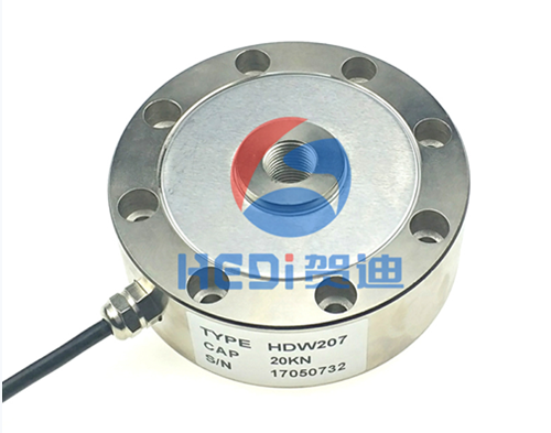 HDW207轮幅式称重测力传感器