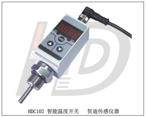 HDT102智能温度开关
