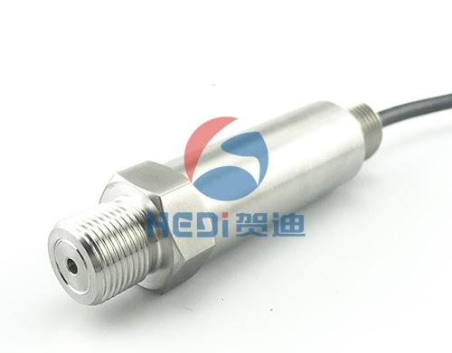 HDP705防爆压力变送器