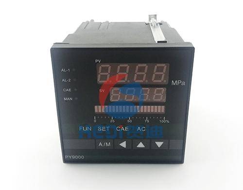 PY9000PID智能控制仪表