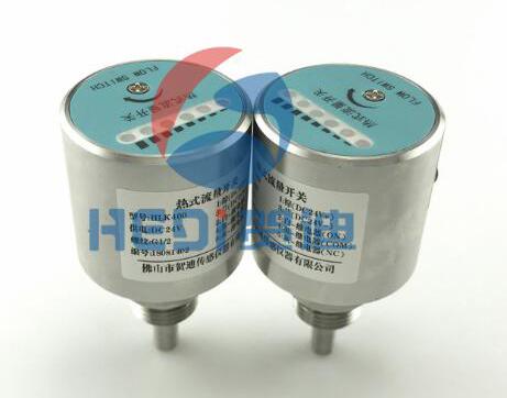 高压压力变送器与非接触式热流传感器的分别