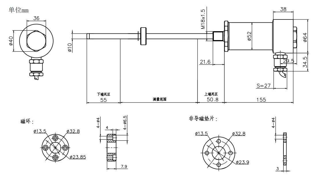 隔爆型位移传感器尺寸图